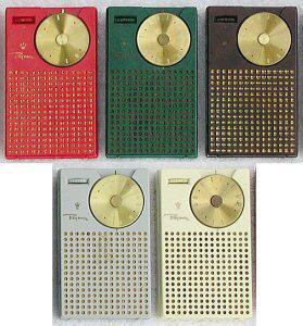senos-radijos