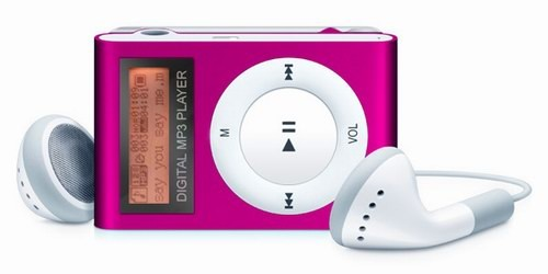 MP3 Grotuvas Backlight Pink (1Gb)