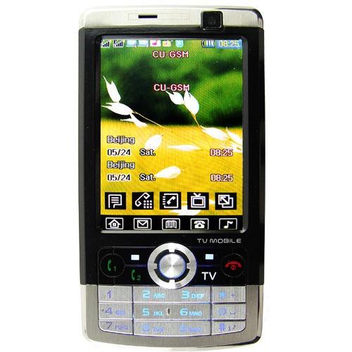 mobilus telefonas su dviem sim kortelėmis