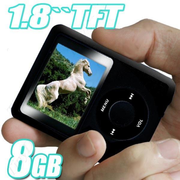 "8Gb BlackQube MP4 Grotuvas (FM radijas, eBook 1.8"")"