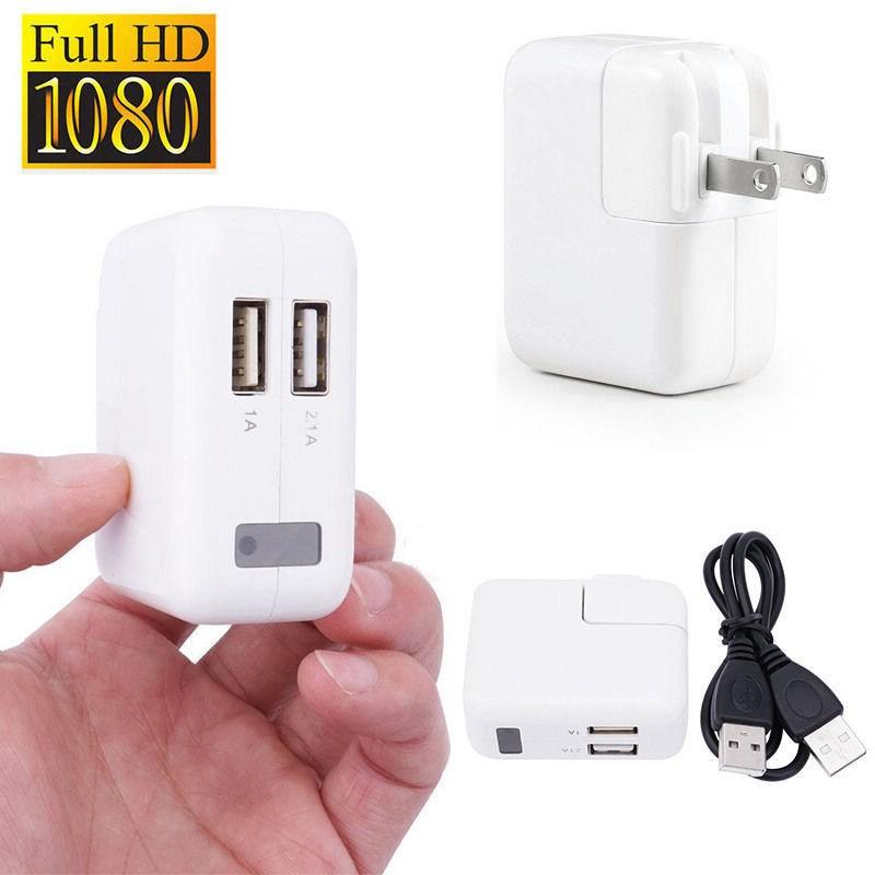 Slapta Kamera USB Pakrovėjas UX-7 ScoutOut (1080p, 32Gb Atmintis, Judesio aptikimas, 2x USB lizdai)