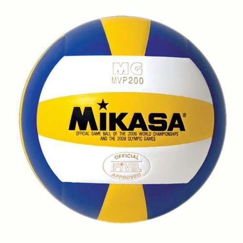 Tinklinio kamuolys Mikasa MVP200