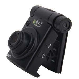 Vaizdo Registratorius Seezeus GT450W Shadow Recorder (1080p FULL HD)